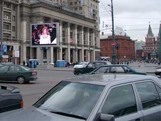 Giant outdoor advertizing LED screen in Moscow