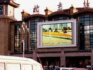 Outdoor LED screen at the railway station in the city of Beijing