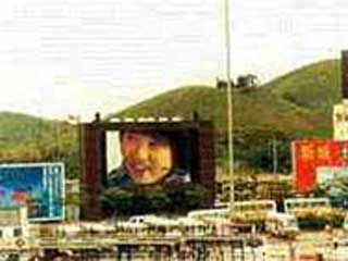 Outdoor LED screen at the railway station in Shenzhen