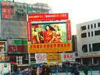Outdoor LED screen at the railway station in Zhengzhon