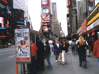 Digital outdoor advertising in New York