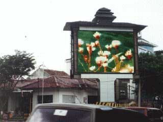 Electronic screen for digital outdoor advertizing