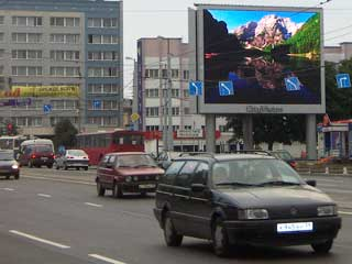 Huge electronic LED screen in outdoor advertising