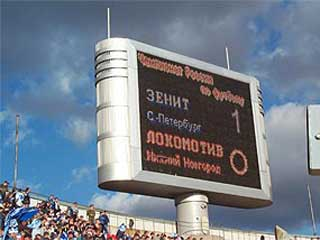 "Giant plasma screen at ""Petrovsky"" stadium"