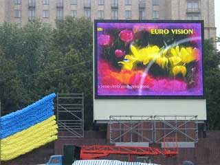 Large outdoor LED screen in Kiev