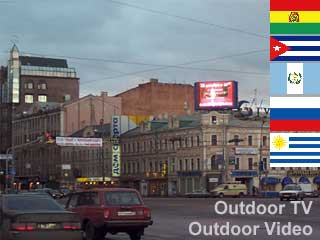"Large outdoor electronic screens in ""Outdoor Video and TV"" project"