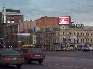 Large outdoor advertising LED screen in Moscow