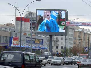 Giant advertising LED screen in Moscow