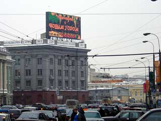 Giant outdoor advertizing display at the square in front of the Bolshoi Theatre