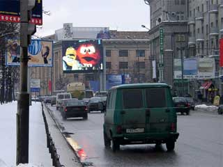 Giant advertizing lamp screen in Moscow (Russia)