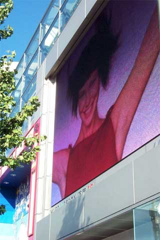 Large outdoor LED display for advertising in Tokyo