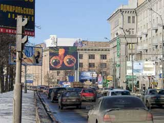 New huge outdoor advertizing screen in Moscow