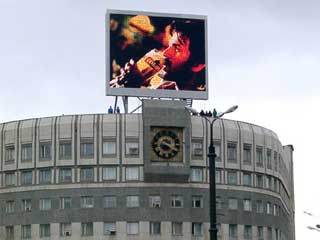 Giant outdoor advertizing screen in Chelyabinsk
