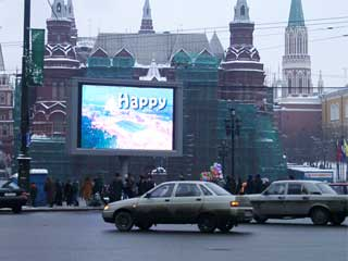 Giant outdoor advertizing screen near Kremlin in Moscow