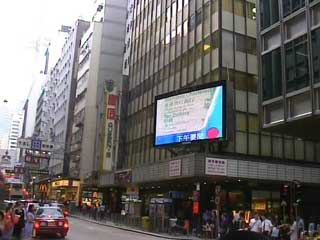 Large outdoor advertizing LED screen
