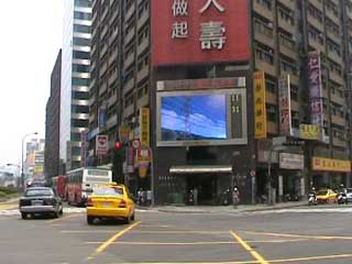 Large LED screen for outdoor advertizing