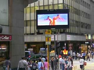 Out-of-home advertizing large LED screen