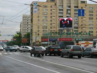 Video clip of the festival on LED screen in Moscow