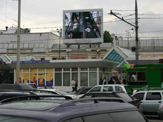 Video clip by Dana Sperry on LED screen in Moscow
