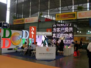 LED screen at exhibition in Shanghai