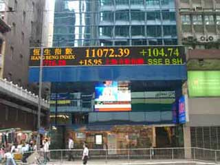 Informational outdoor LED screen in Hong Kong