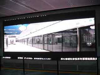 Informational LED screen in the Shenzhen metro