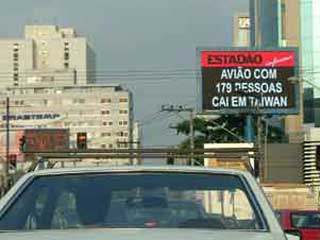 Informational outdoor screen in San-Paolo (Brazil)