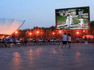 LED screen at Shun Yi Olympics Cultural Square