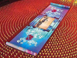 LED screen-carpet at the Opening Ceremony