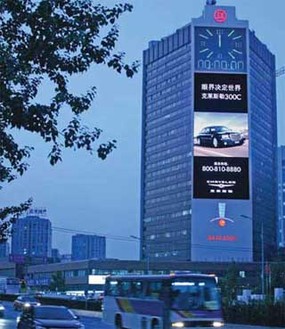 "Светодиодный медиа-фасад компании ""Jing Xin"""