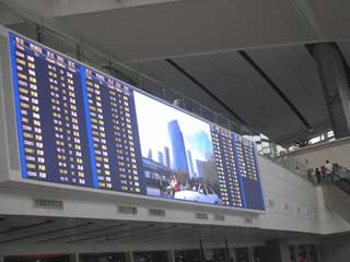 LED screen and informational board in Beijing railway