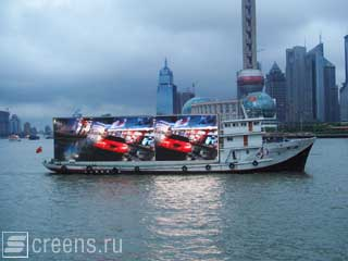 An LED screen on a pleasure boat in Shanghai