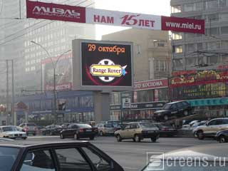 Modern LED screen on Moscow street