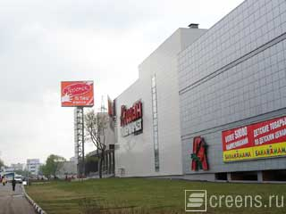 LED screen near mega mall