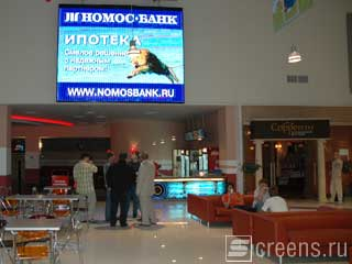 Indoor LED screen in mega mall