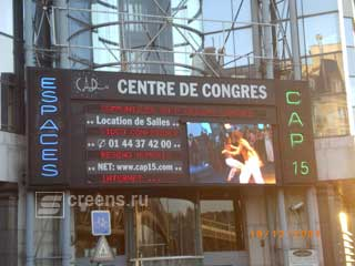 LED screen on the International Congress-center