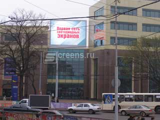 LED screen at the shopping center in the city of Kaliningrad (Russia)