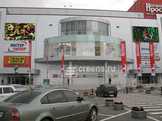 LED screens at the shopping center