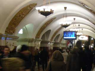 Advertising display in Moscow metro