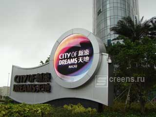 "Ring-shaped LED screen in ""The Dream City"" in Macau"