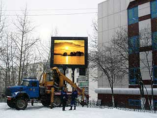 LED screen in Okha (Sakhalin Oblast)