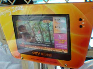 Informational and advertising LCD display in Guangzhou city taxis