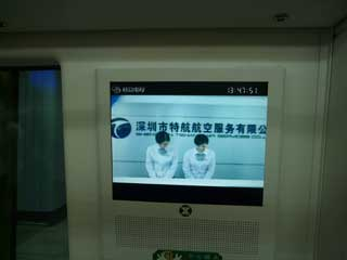 Informational and advertising LCD display in metro