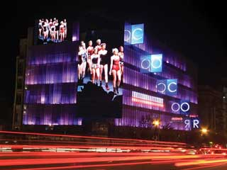 Outdoor advertising on Cocor Shopping Center LED screens in Bucharest