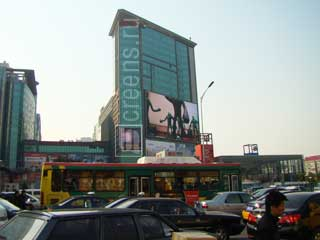Outdoor LED screen of the TV company Phoenix (China)