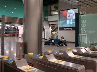 LED screen in Hong Kong metro broadcasts TV news