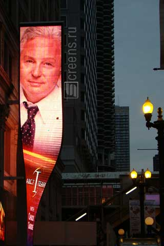 Vertical LED video sign of the ABC7 Channel office in Chicago