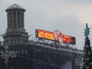 LED sign promoting one of the entertainment TV channels CTC in Moscow