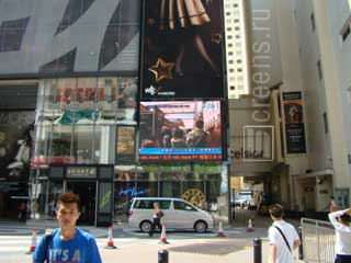 Noticias de la TV en la pantalla LED exterior en Hong-Kong