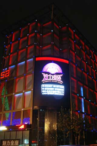 媒体立面在Zhejiang Charming Golden Entertainment Co.,杭州市,中国